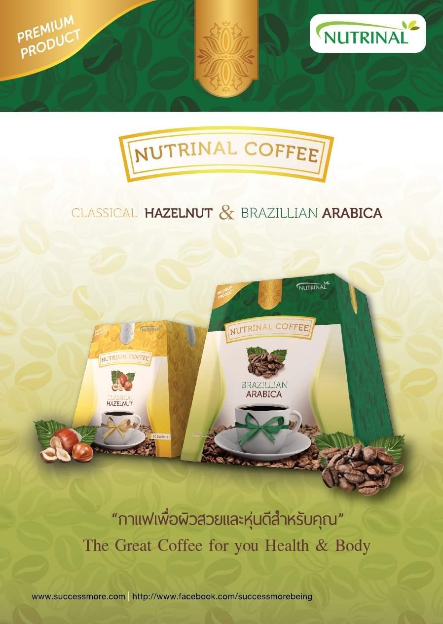 NUTRINAL COFFEE-1