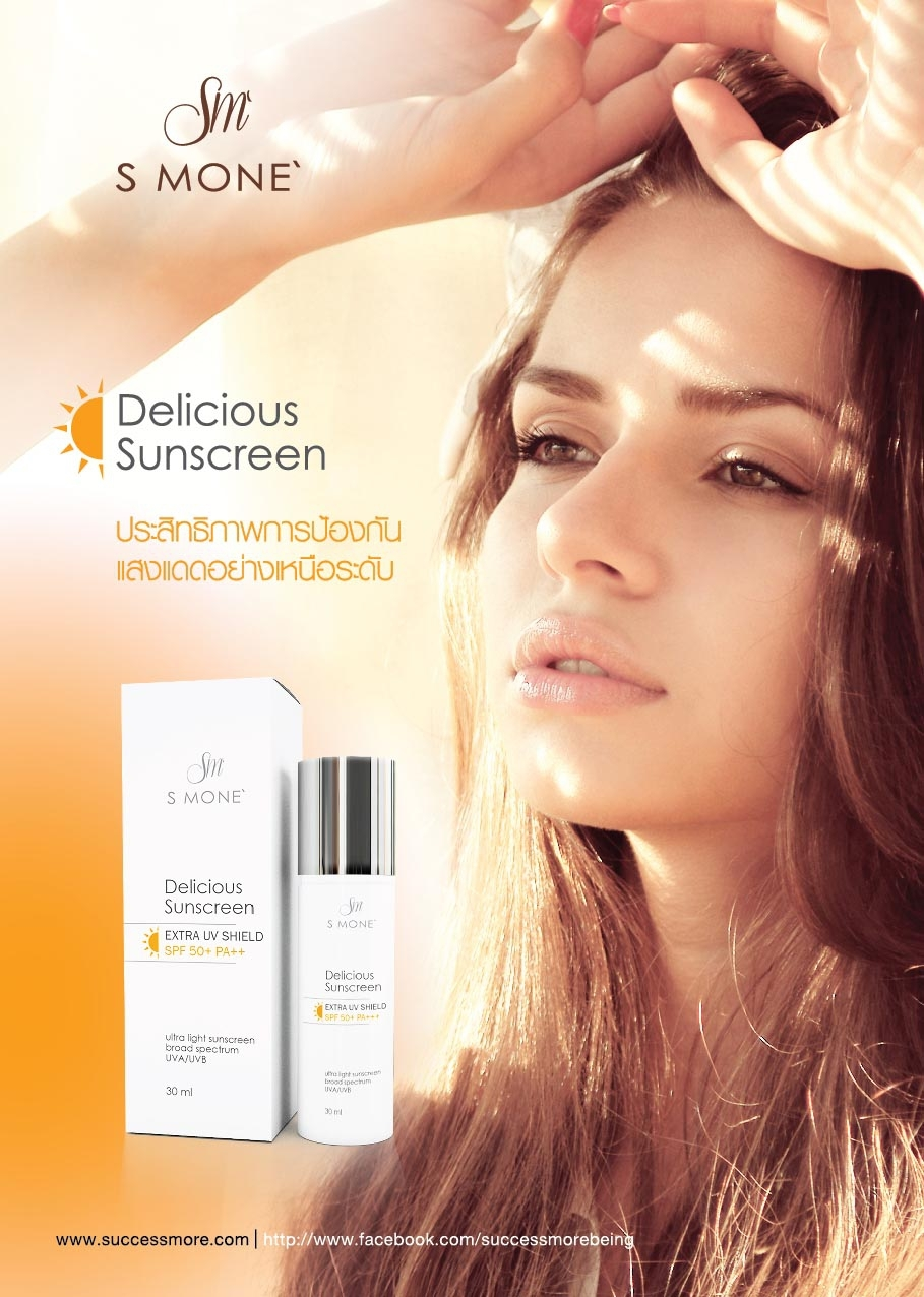 S MONE Delicious Sunscreen-1