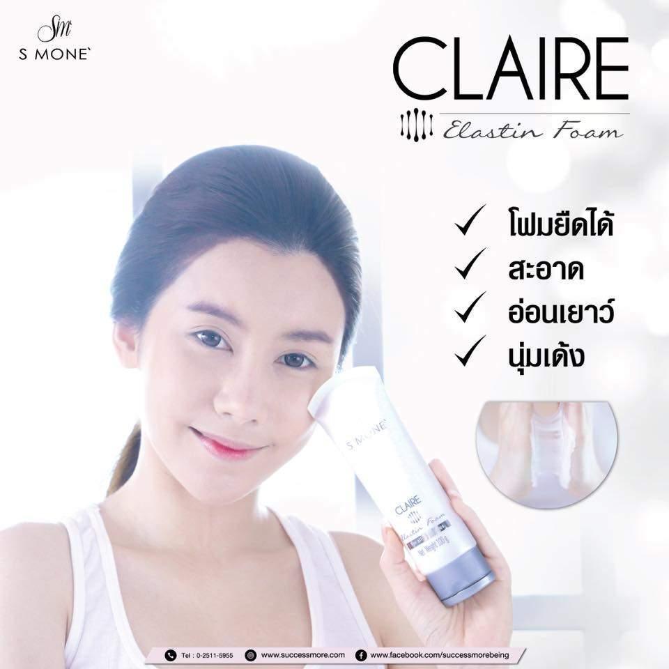 S MONE' CLAIRE ELASTIN FOAM Banner (1)