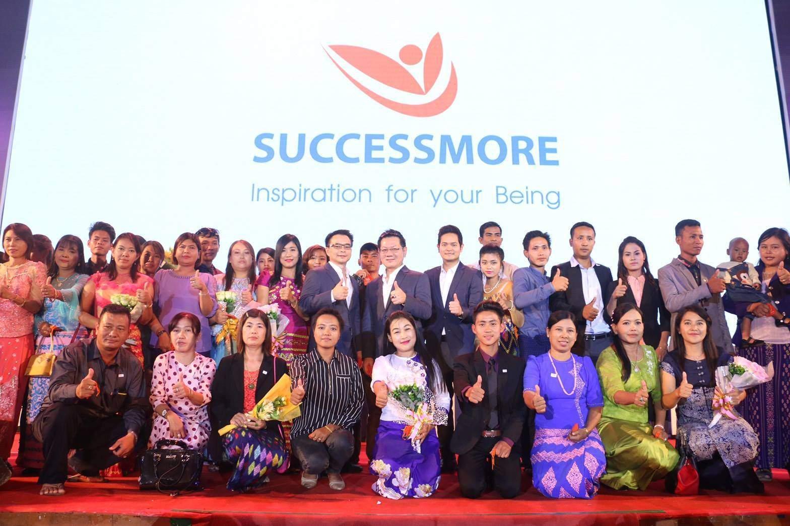 SUCCESSMORE Inspiration ครั้งที่ 17 เมืองย่างกุ้ง ประเทศเมียนมาร์ (1)