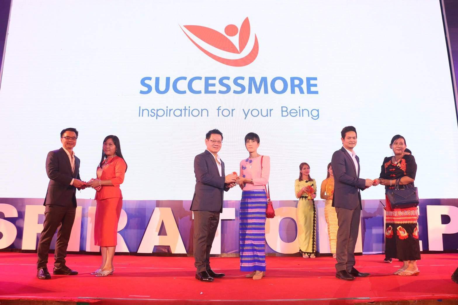 SUCCESSMORE Inspiration ครั้งที่ 17 เมืองย่างกุ้ง ประเทศเมียนมาร์ (4)