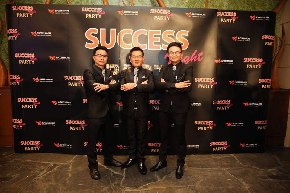 SUCCESSMORE จัดงาน Success Night Party 12 (3)