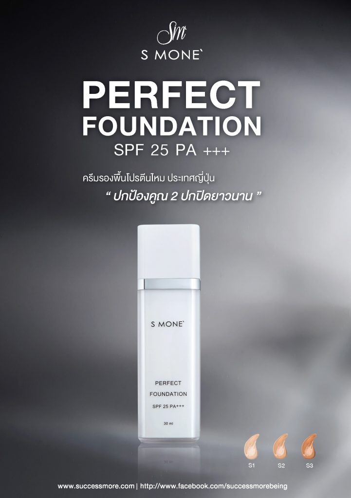 S MONE' PERFECT FOUNDATION-1