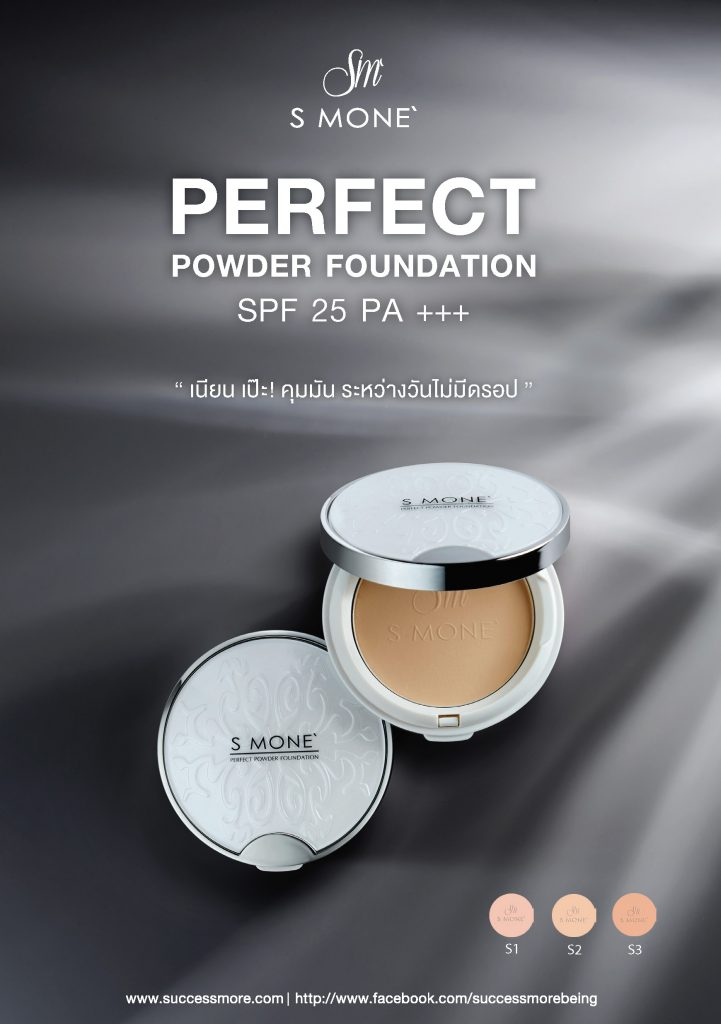 S MONE' PERFECT POWDER FOUNDATION-1