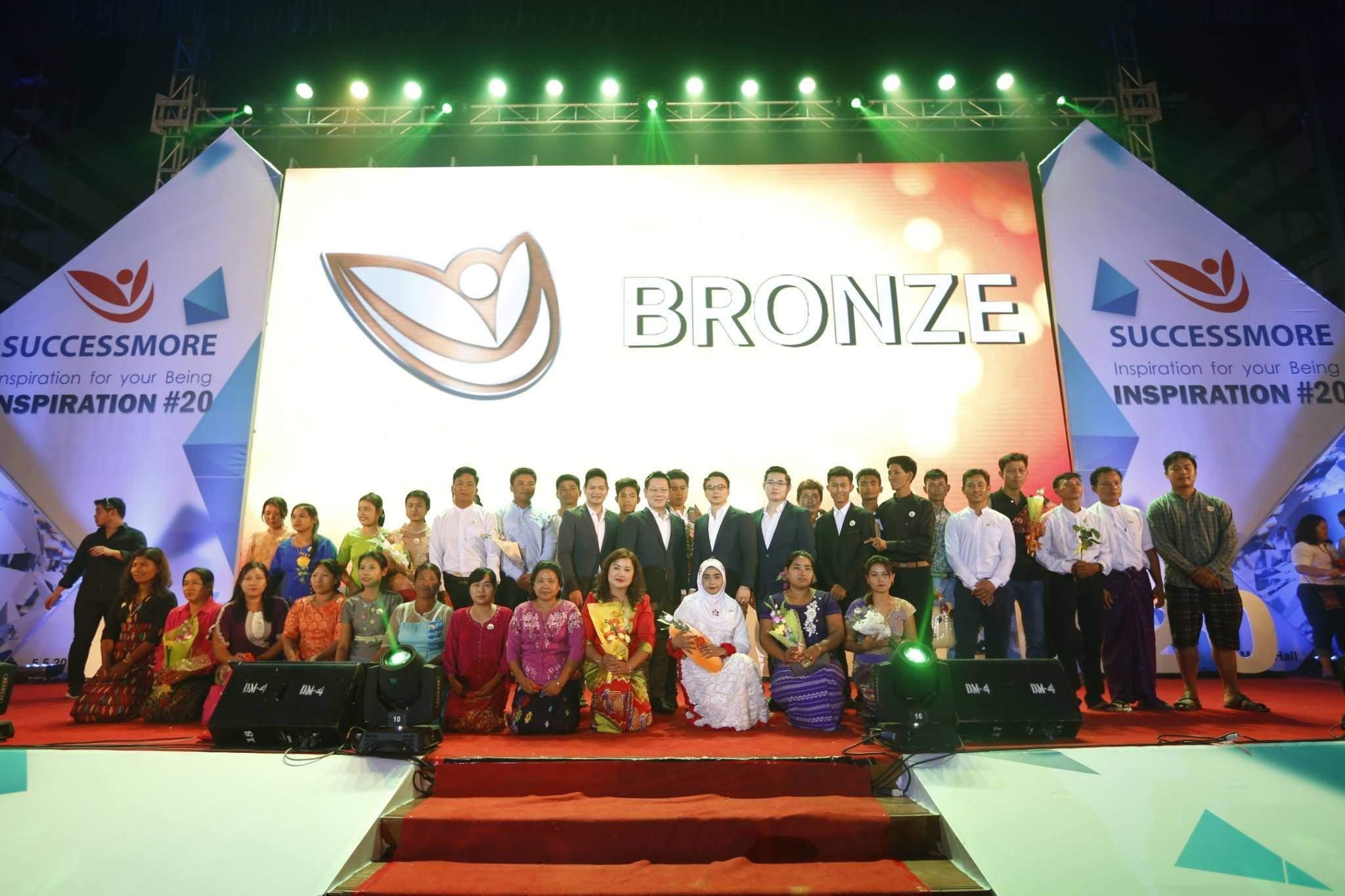 SUCCESSMORE INSPIRATION ครั้งที่ 20 Myanmar (3)
