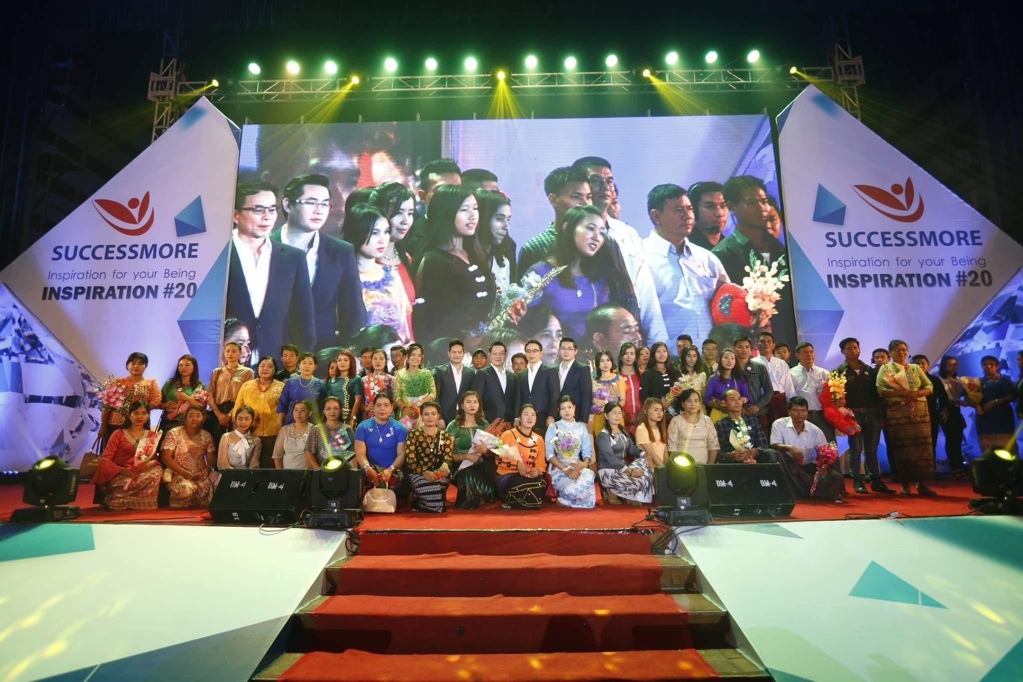 SUCCESSMORE INSPIRATION ครั้งที่ 20 Myanmar (4)