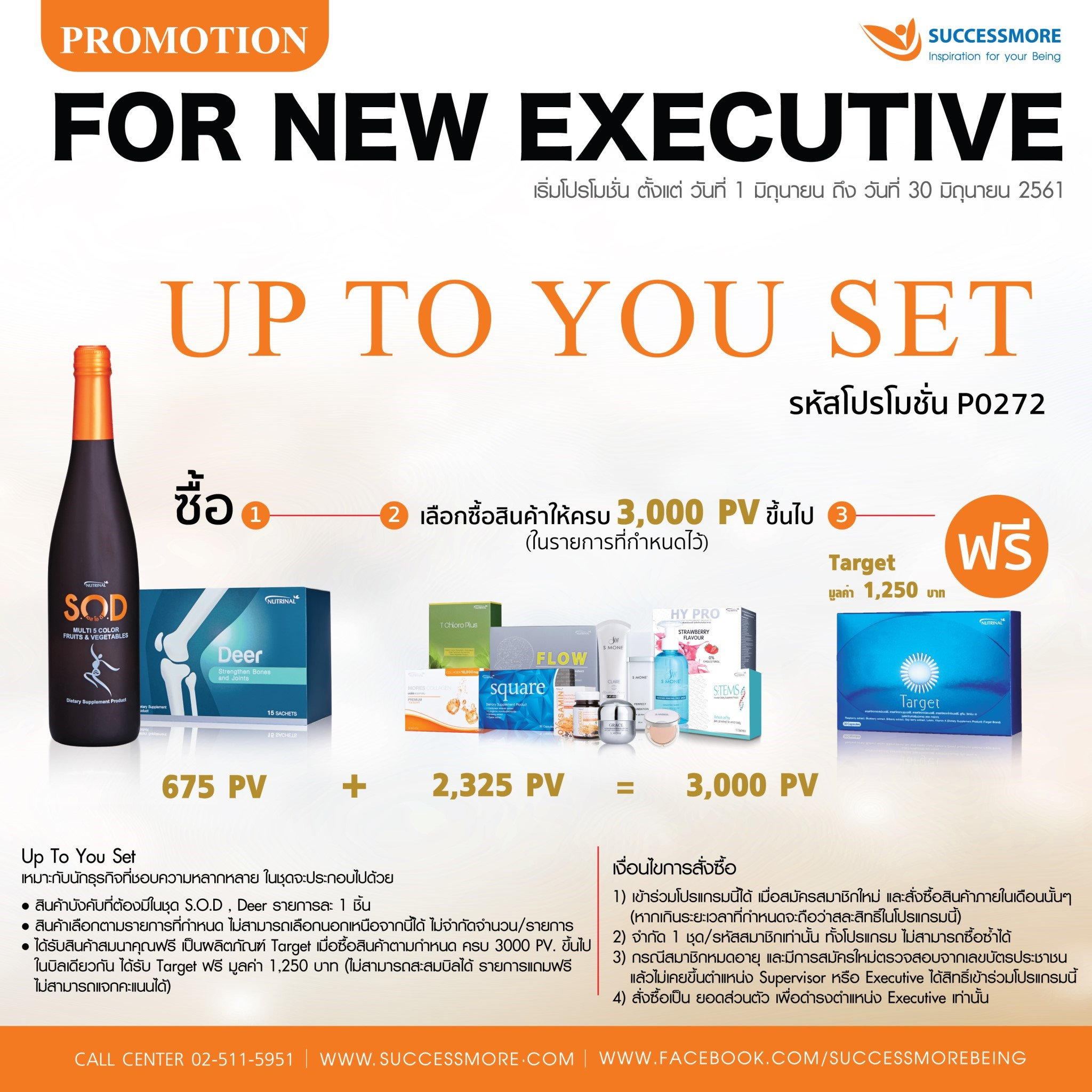 SUCCESSMORE PROMOTION FOR NEW EXECUTIVE (1)