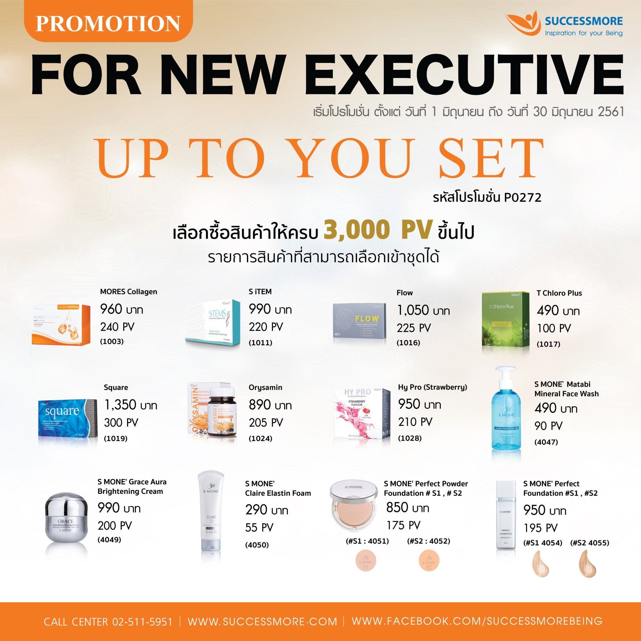 SUCCESSMORE PROMOTION FOR NEW EXECUTIVE (2)