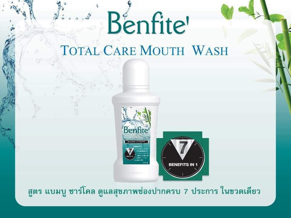 รายละเอียด Benfite' TOTAL CARE MOUTH WASH (น้ำยาบ้วนปาก) (1)