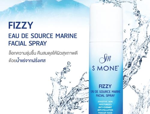 S MONE' FIZZY EAU DE SOURCE MARINE FACIAL SPRAY (สเปรย์น้ำแร่จากฝรั่งเศส)