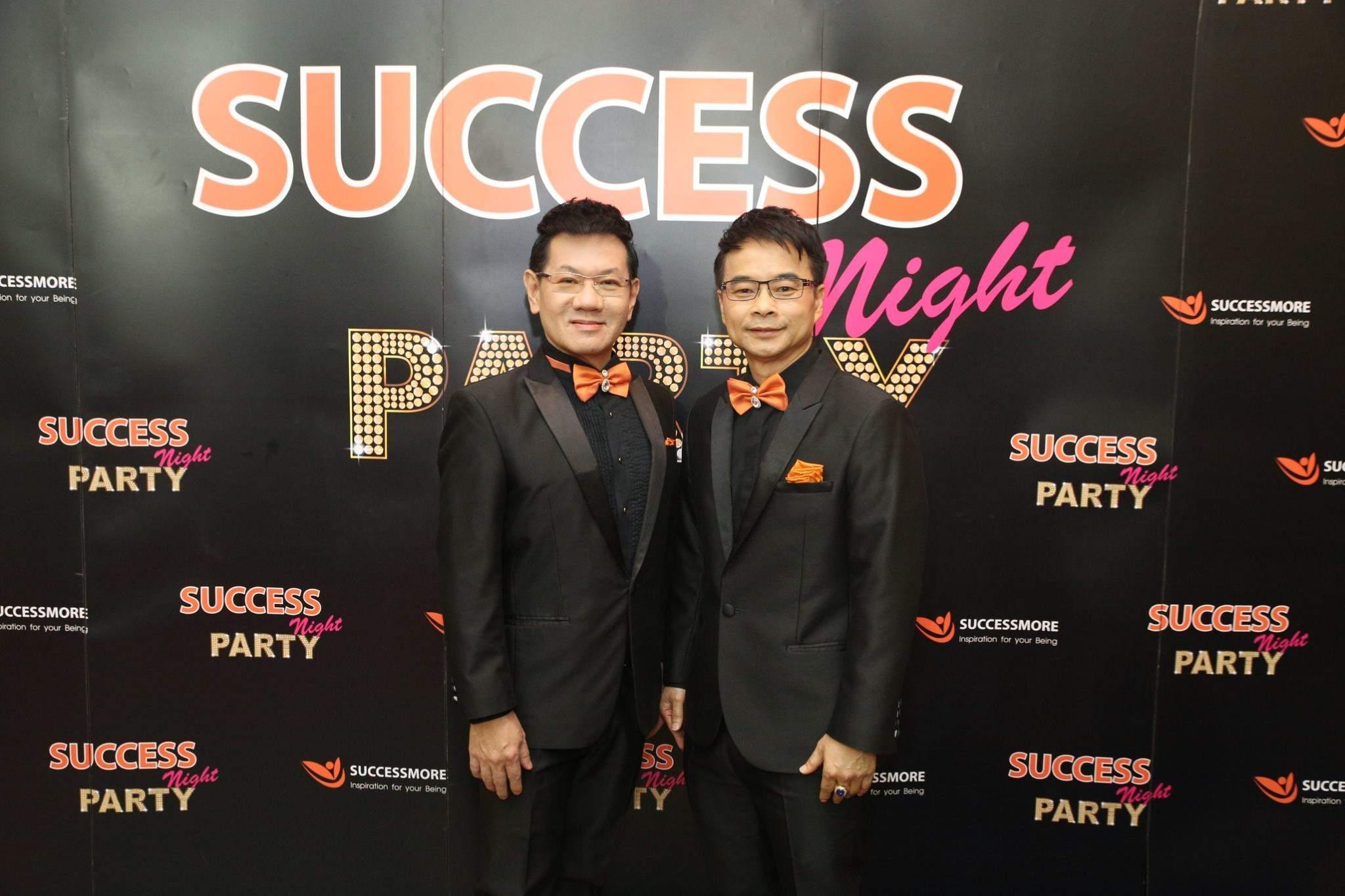 SUCCESSMORE จัดงาน Success Night Party ครั้งที่ 14 (2)