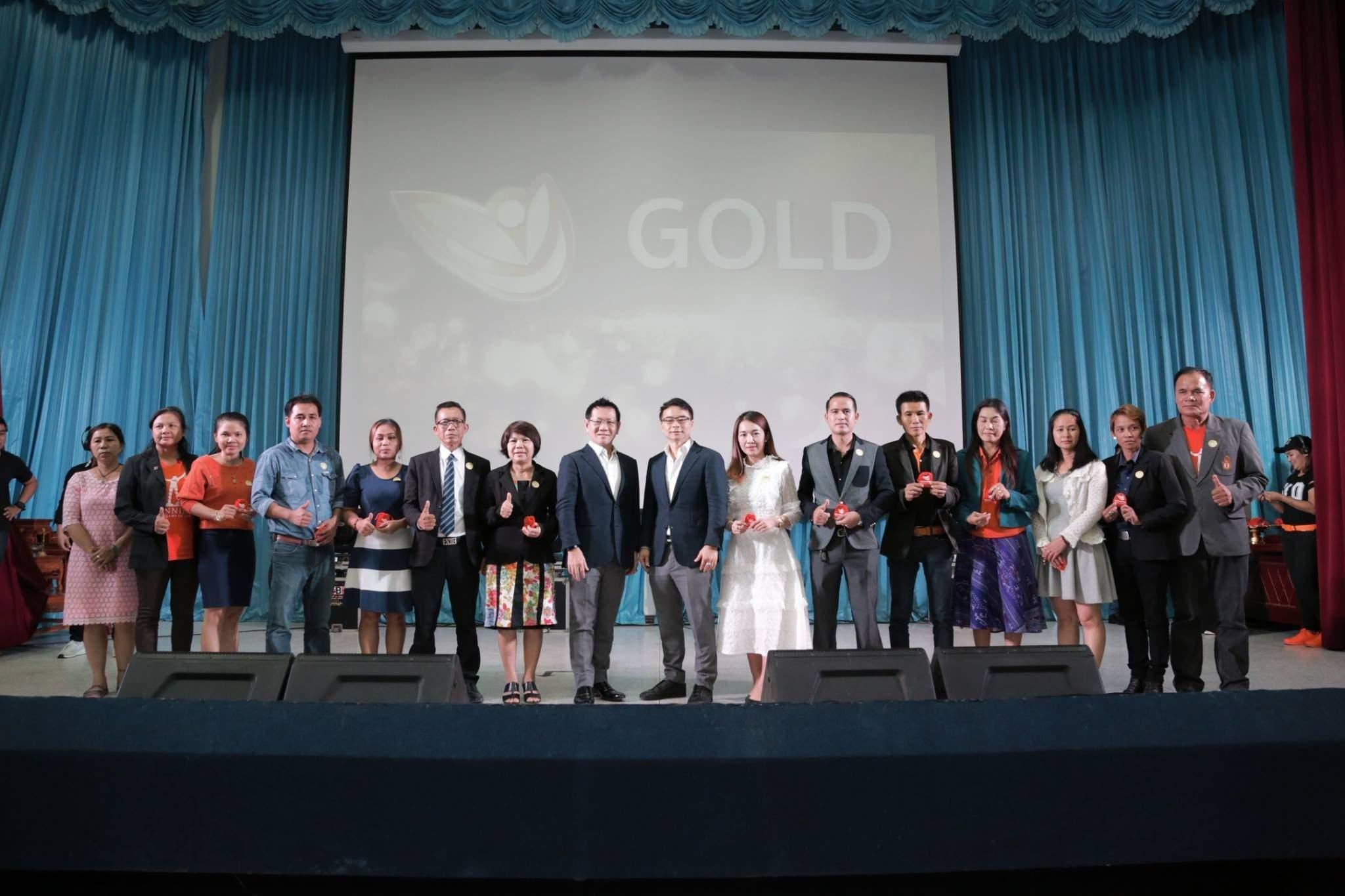SUCCESSMORE INSPIRATION ครั้งที่ 6 จ.ขอนแก่น (4)