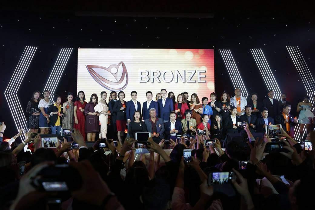 SUCCESSMORE INSPIRATION ครั้งที่ 35 กรุงเทพฯ (1)