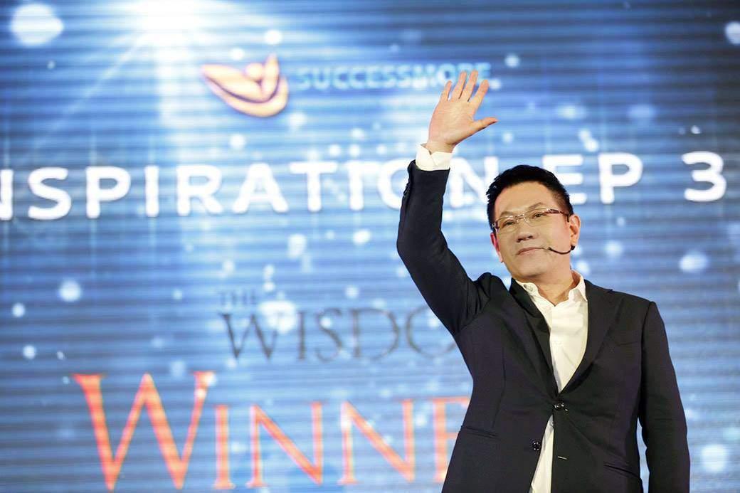 SUCCESSMORE INSPIRATION ครั้งที่ 35 กรุงเทพฯ (2)
