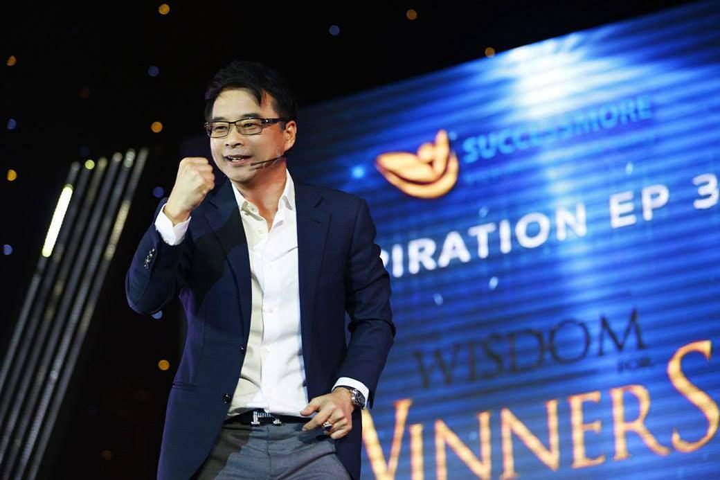 SUCCESSMORE INSPIRATION ครั้งที่ 35 กรุงเทพฯ (3)