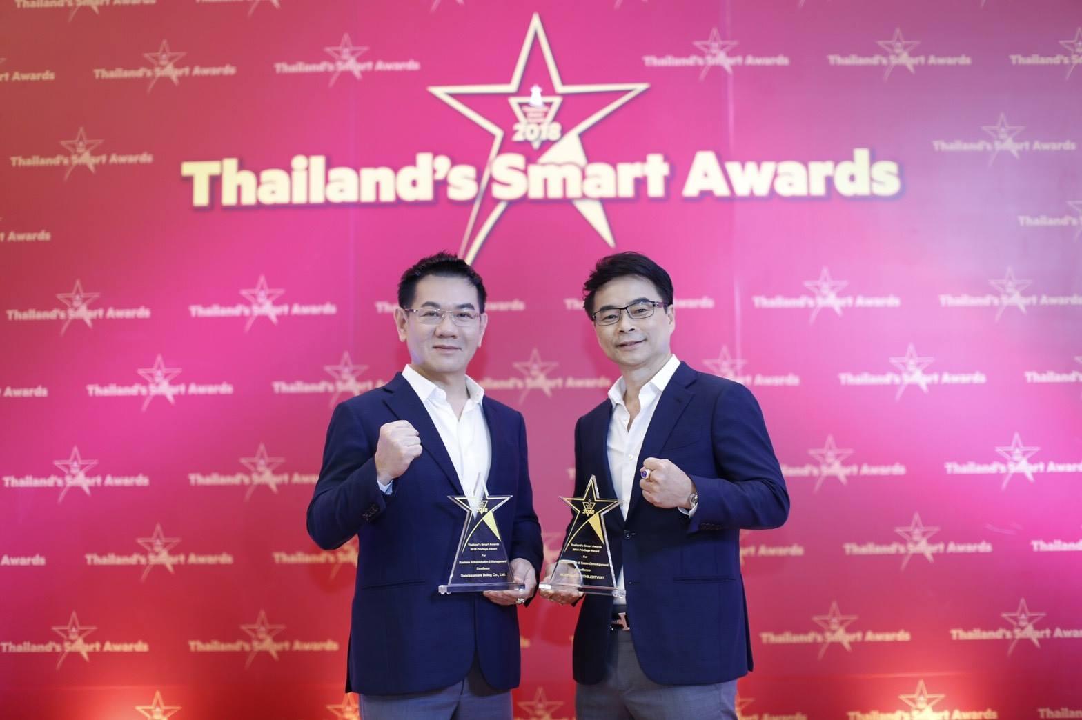 สองผู้ก่อตั้ง SUCCESSMORE รับรางวัลในงาน Thailand's Smart Awards 2018 (1)
