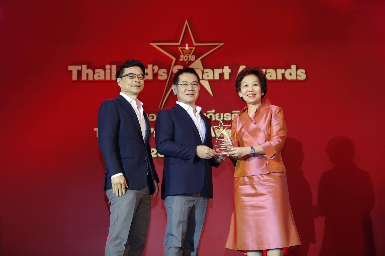 สองผู้ก่อตั้ง SUCCESSMORE รับรางวัลในงาน Thailand's Smart Awards 2018 (2)
