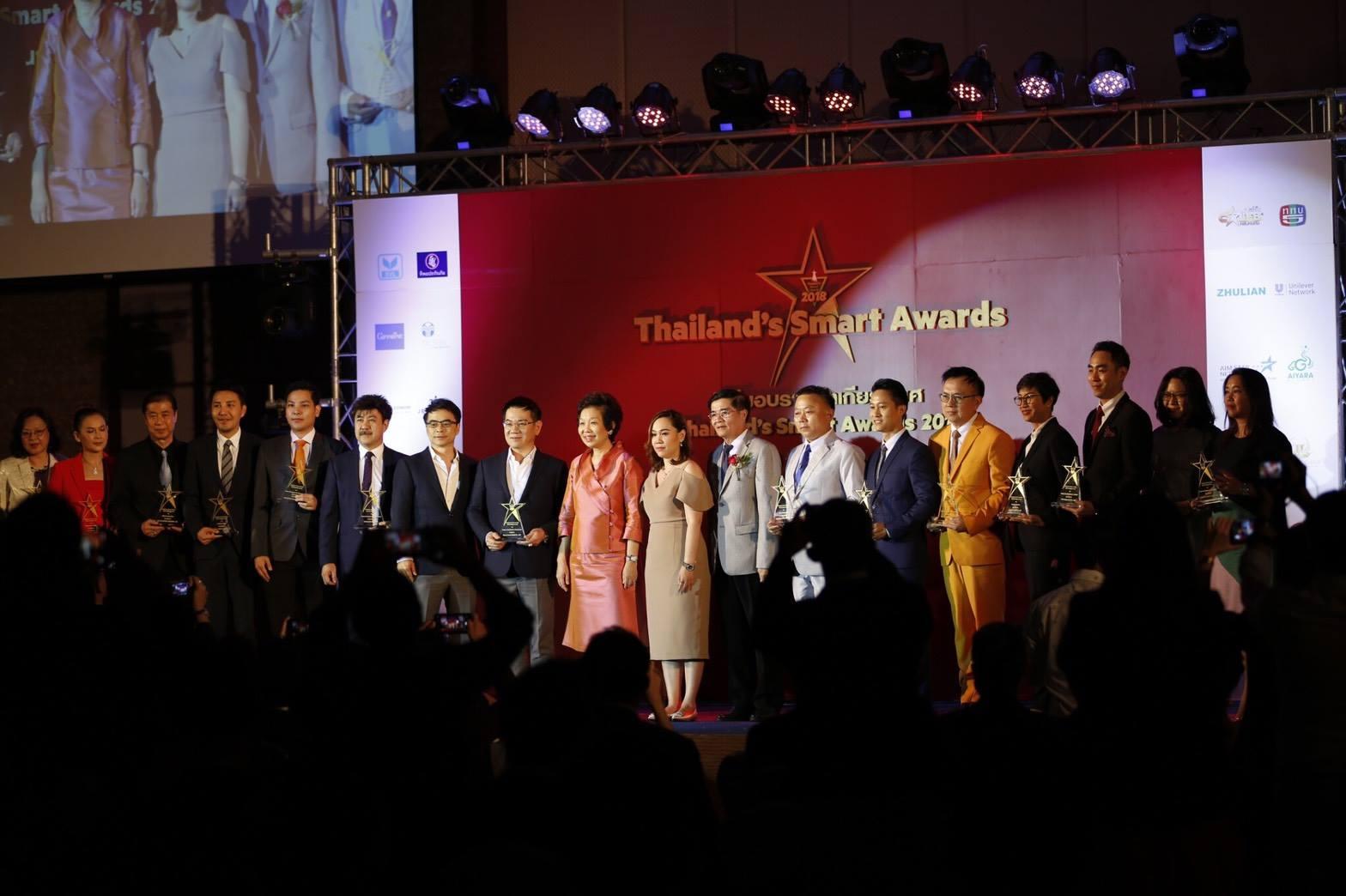สองผู้ก่อตั้ง SUCCESSMORE รับรางวัลในงาน Thailand's Smart Awards 2018 (4)