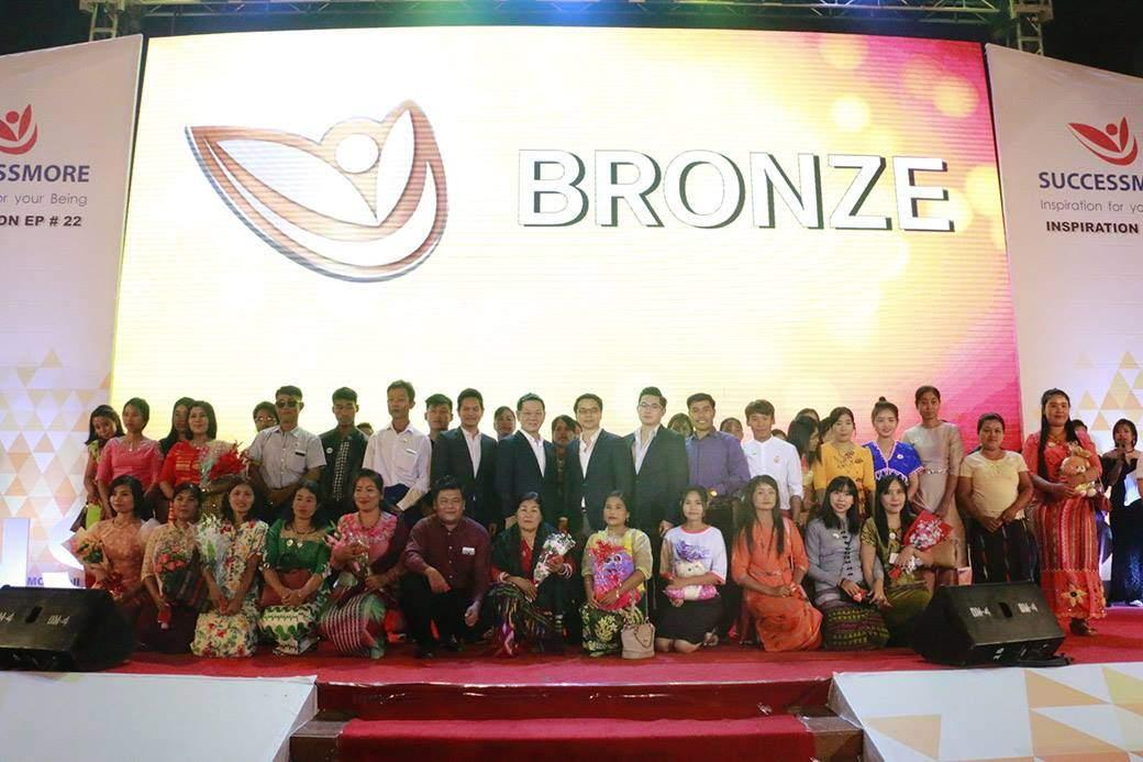 SUCCESSMORE INSPIRATION ครั้งที่ 22 ประเทศเมียนมา (4)