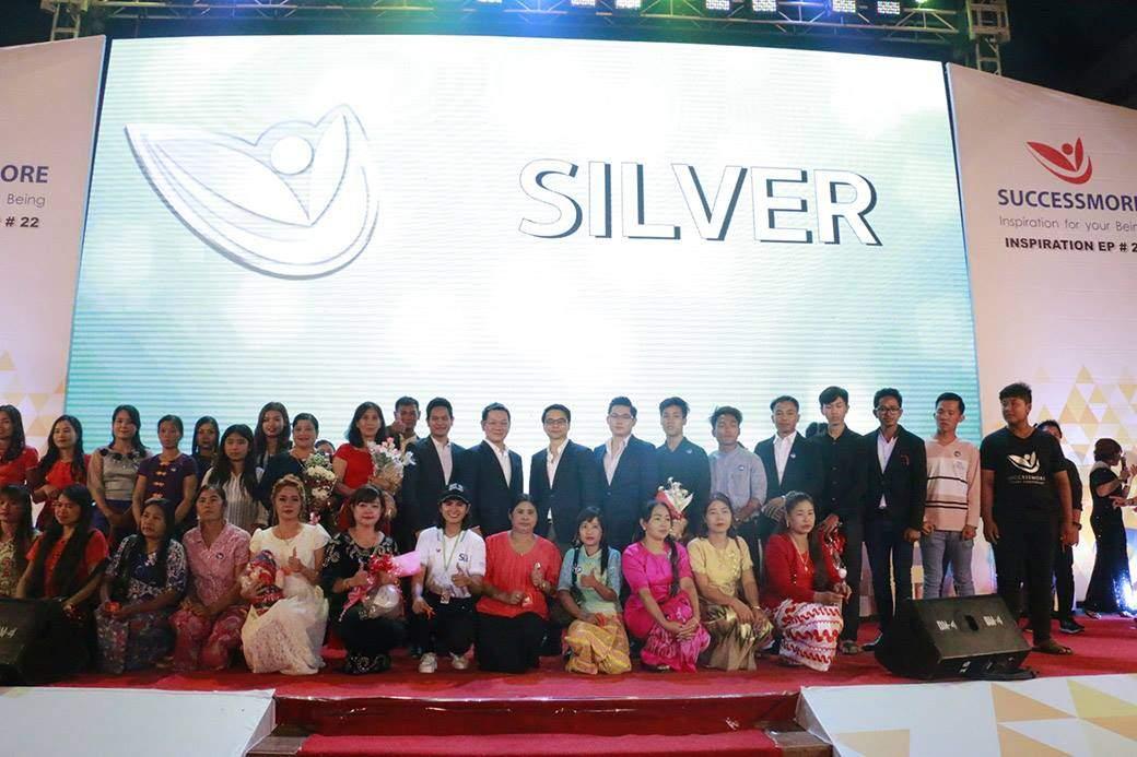 SUCCESSMORE INSPIRATION ครั้งที่ 22 ประเทศเมียนมา (5)