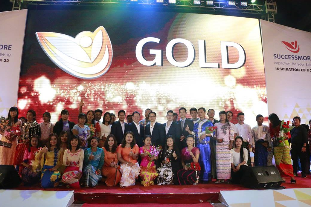 SUCCESSMORE INSPIRATION ครั้งที่ 22 ประเทศเมียนมา (6)