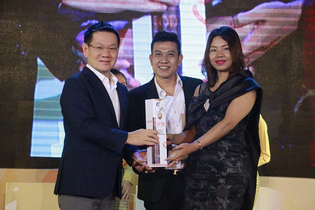 SUCCESSMORE INSPIRATION ครั้งที่ 22 ประเทศเมียนมา (7)