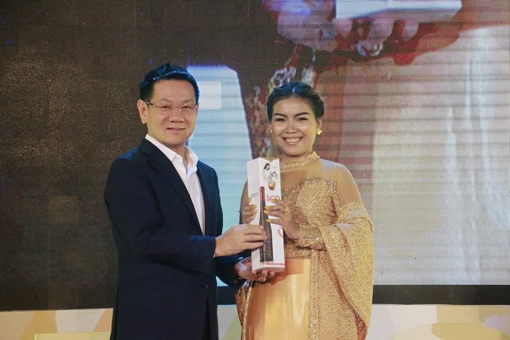 SUCCESSMORE INSPIRATION ครั้งที่ 22 ประเทศเมียนมา (8)