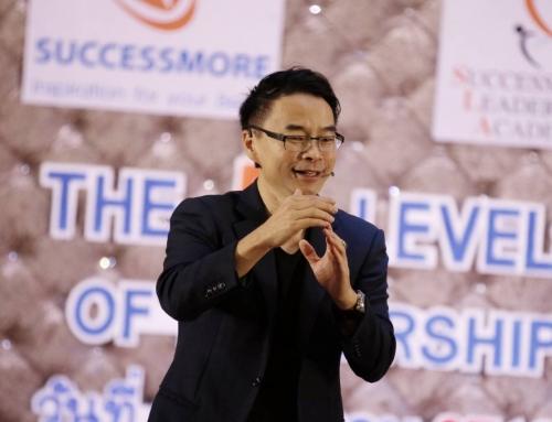 The 5 Levels of Leadership หาดใหญ่ 22 ธันวาคม 2562